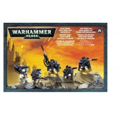 Space Marine Scouts with...